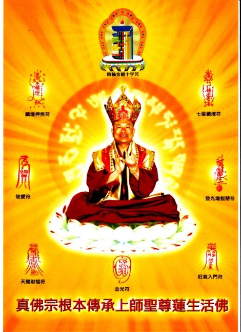 padmakumara+7 hu