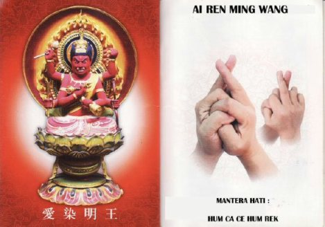 ai ren ming wang