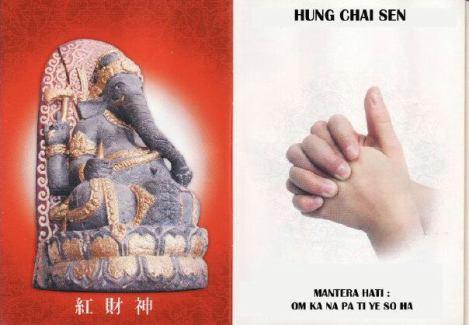 hung chai sen