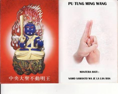 putung ming wang