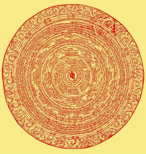 shurangama dharani stempel